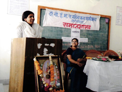 guest lecture by dr Aparna kotapalle 2012-13