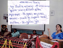 guest lecture by dr shubhada dharulkar 2014-15